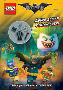 LEGO Batman movie - Dobro dosli u Gotam Siti