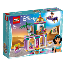LEGO DISNEY PRINCESS ALADDIN AND JASMINE'S PALACE